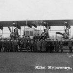 Качинская лётная школа