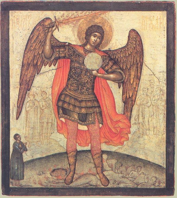 1-михаила архангела