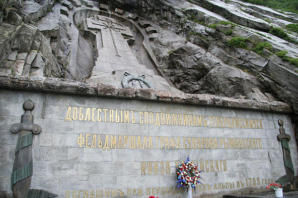 1799г-памятник