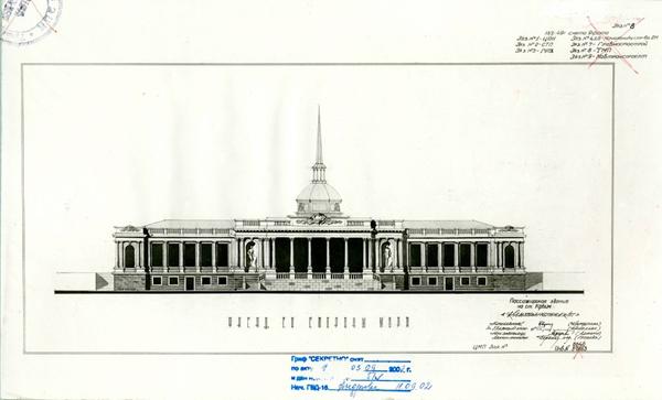 1949-17