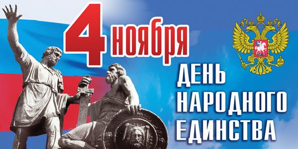 4 ноября день казанская икона- Божьей Матери