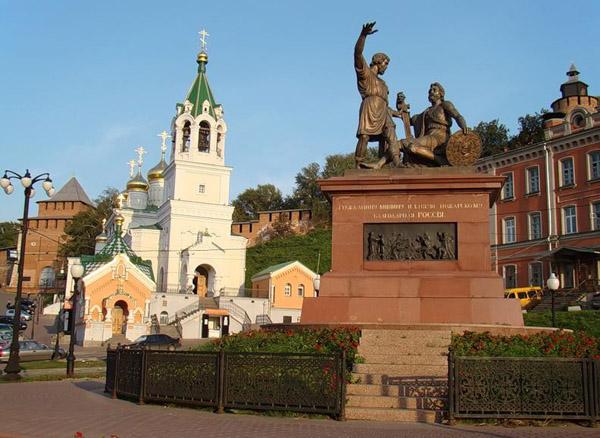 4 ноября-минин и пожарский-Ниж.Новгород – родина народн. ополчения 1612