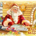 Кто приносит новогодние подарки в разных странах мира?
