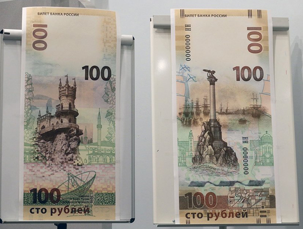 100 руб-