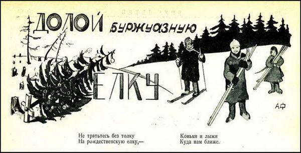 1929-стих