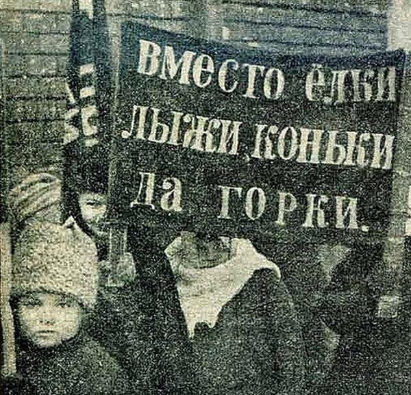 1929elka