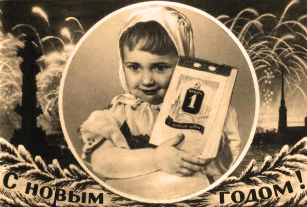 1935_novii_god (21)
