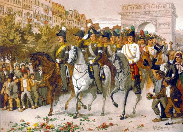 Въезд императора Александра I с союзниками в Париж. 1814 г. Художник А. Д. Кившенко.
