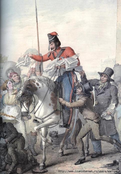 Казак раздает парижанам напечатанную декларацию Александра I.