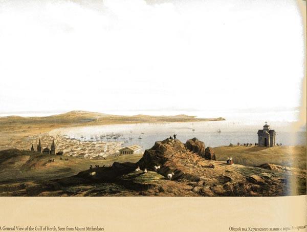 Керчь на рисунках Карло Боссоли. 1855 г.