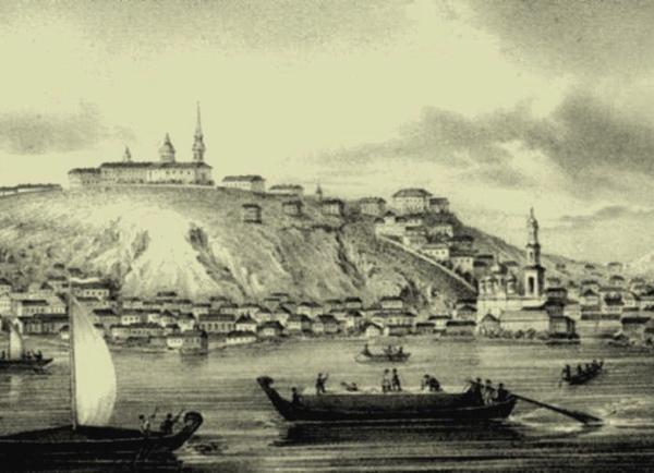 екатеринослав-днепровский