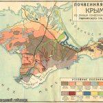 Геологическая формация Крыма