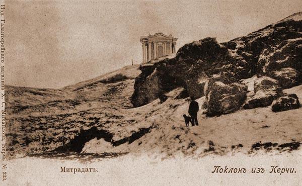 митридат-керчь