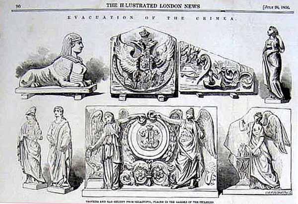 Предметы старины, вывезенные в Англию из Крыма.