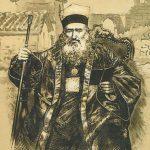 Караимские Евреи