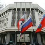 Почему США признали Голаны, но не признали Крым?