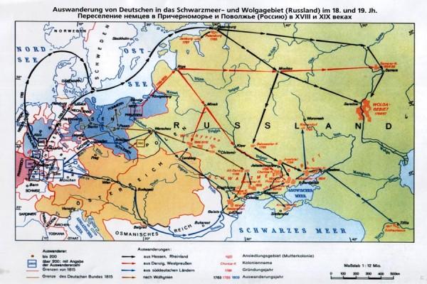 1-Переселение немцев в Россию в XVIII-XIX веке.