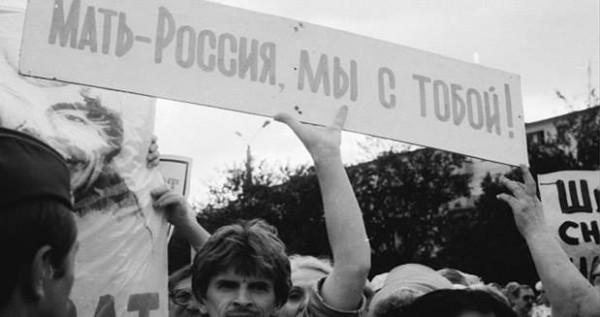 1-россия