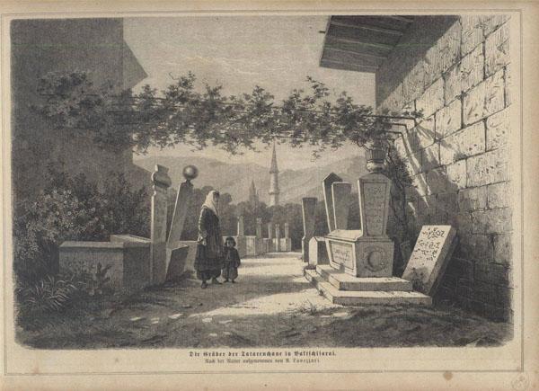 1867-Могилы татарских ханов в Бахчисарае