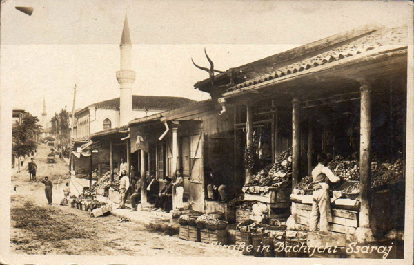 1918-бахчисарай