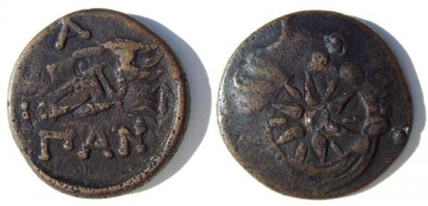 Pantikapey-ThracianCoin