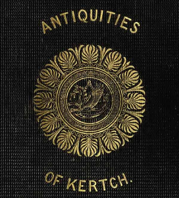 Обложка книги Мак Ферсона «Antiquities of Kertch», 1857 г. На обложке помещено изображение аверса золотой монеты, обнаруженной Мак Ферсоном в Керчи.