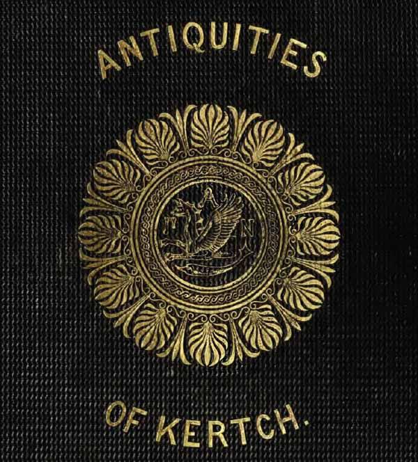 Обложка книги Мак Ферсона «Antiquities of Kertch», 1857 г. На обложке помещено изображение аверса золотой монеты, обнаруженной Мак Ферсоном в Керчи.