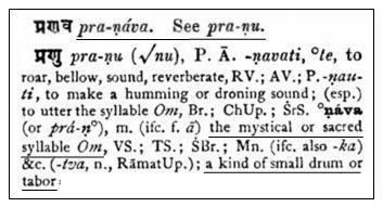 pra-nu -мистический ревущий звук ОМ (nava от pran)