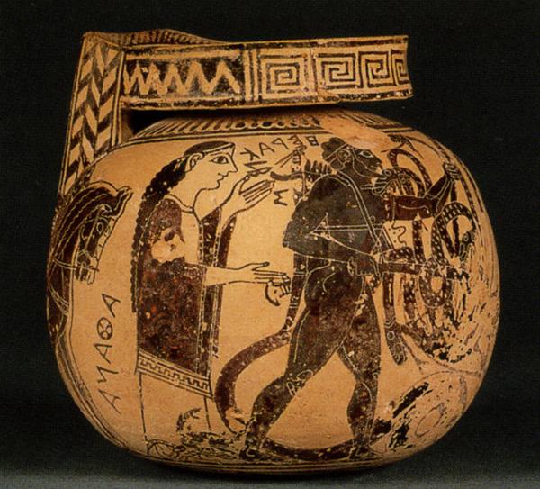 Богиня Афина, за спитой Геркла, борющегося  с Лернейской гидрой