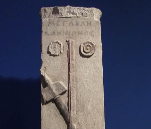 пан-могила-надпись