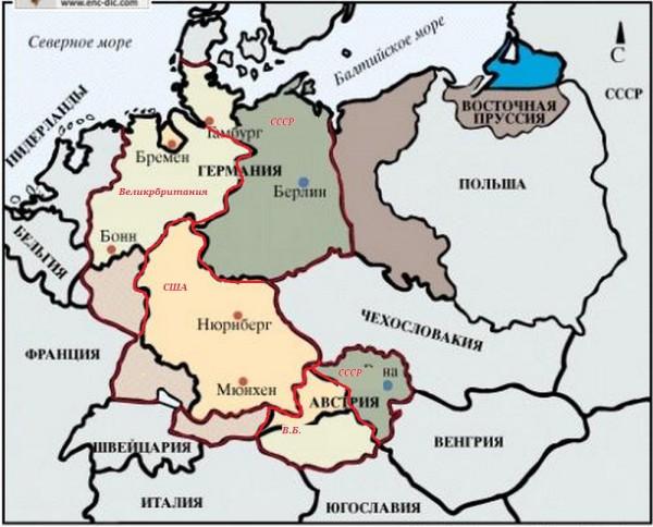 зоны-влияния по ялт. договору