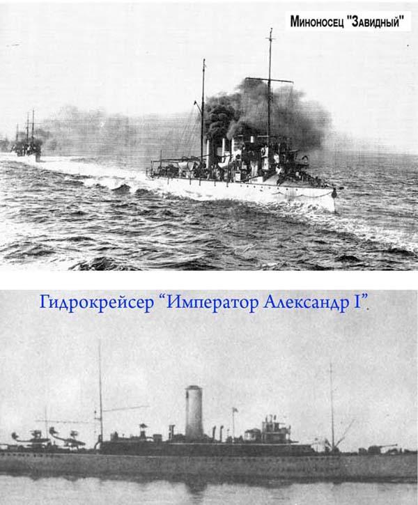 1-рус-флот