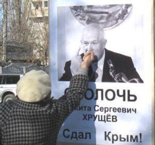 19 февраля 1954 Никита Хрущев подарил Крым