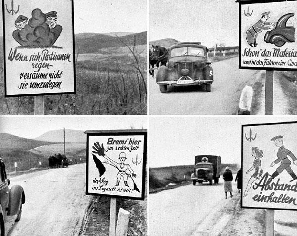 Немецкие плакаты, предупреждающие на дорогах Крыма об опасности нападения партизан