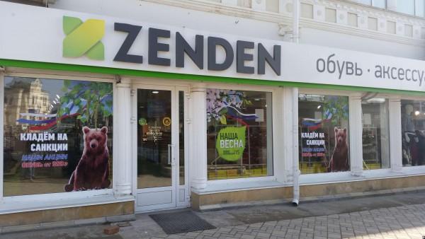 ZENDEN-