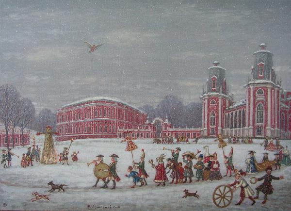 Виталий Ермолаев. Масленица в Царицыно