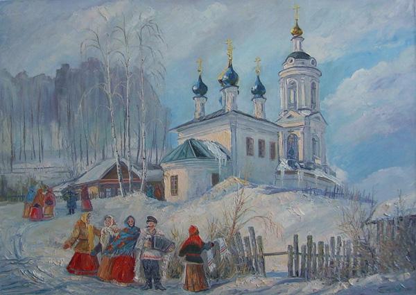 Володин Юрий Владимирович. Масленица