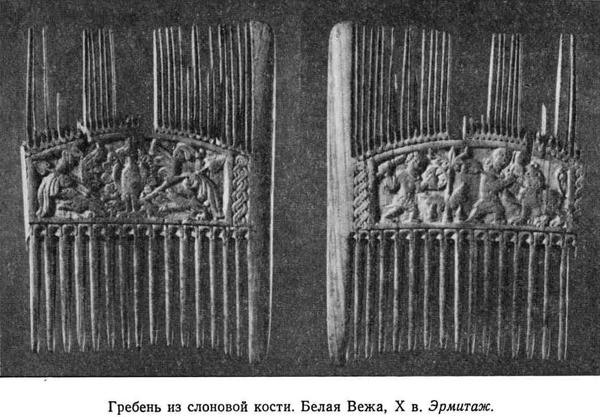 гребень-белая вежа-10 век