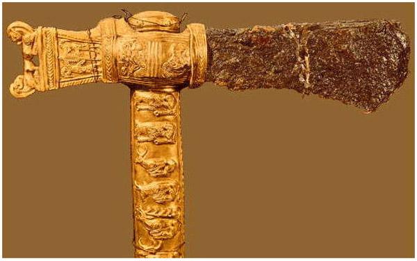 Секира  VII век до н.э. Приднепровье