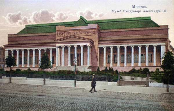 Музей изобразительных искусств в Москве