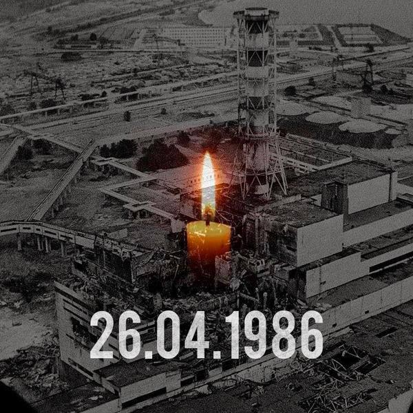26-04-1986