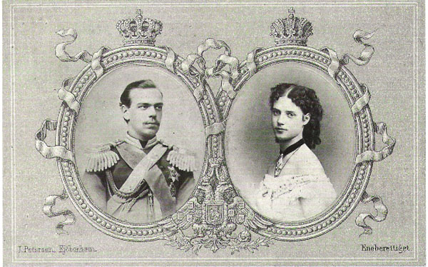 Дагмар и цесаревича Александра Александровича