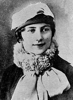 Любовь Евгеньевна Белозерская - вторая жена