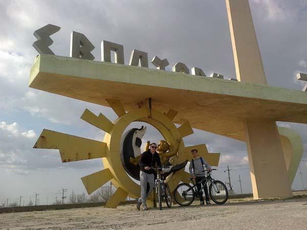 вело-евпатория