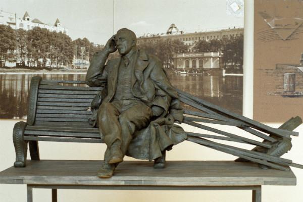 памятник булгакову-будет