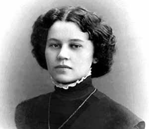 первой женой Татьяной Лаппа.