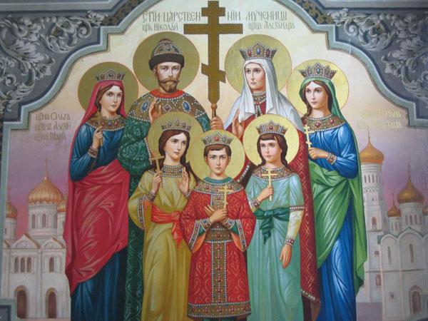 св.Николай Искупитель-17 июль-1918