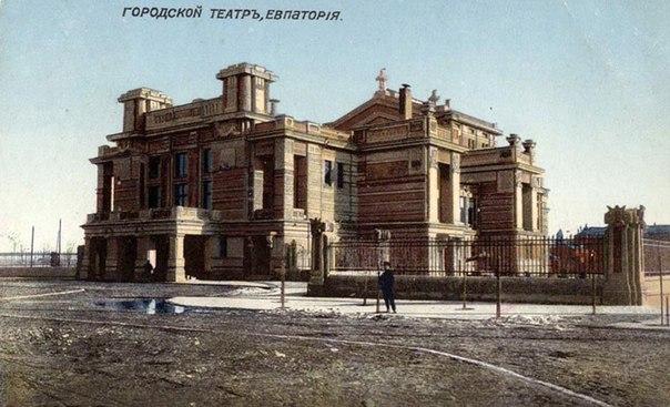 театр-1911-12 год