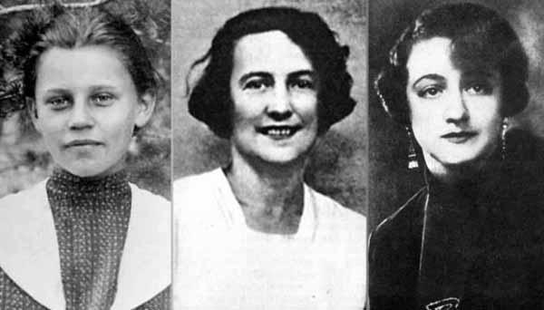 три жены