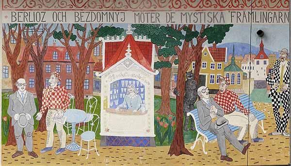 шведский художник Jan Persson создал в 1995 году целую сцену из романа М.Булгакова